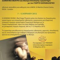 PHYSICAL THEATRE WORKSHOP WITH YORGOS KARAMALEGOS